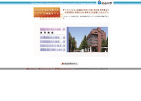 syl.matsuyama-u.ac.jp