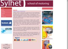 sylhet.org.uk