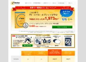 symantecstore.jp