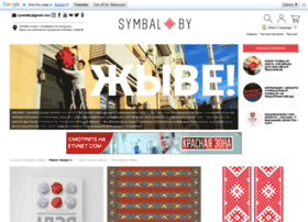 symbal.by