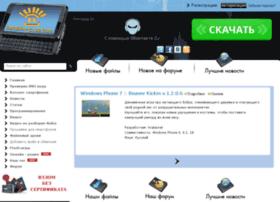 symbian-club.com