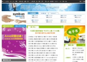 symbian.imobile.com.cn