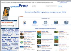 symbianfree.ru