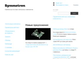 symetron.ru