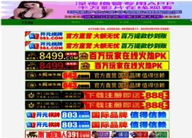symfanet.com