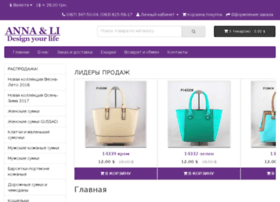 symki-optom.com.ua