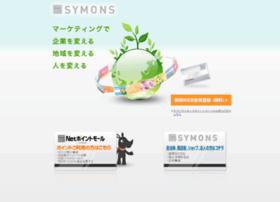 symons.co.jp