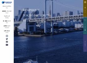 symphony-cruise.co.jp