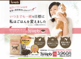 symplycatfood.jp