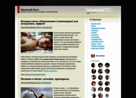 sympo.ru