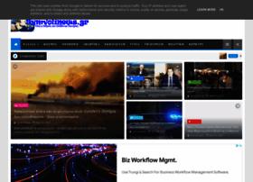 symvolinews.gr
