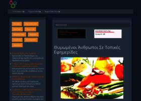 synagermoi-asfaleias.com