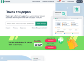 synapsenet.ru