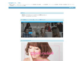 synapseweb.jp