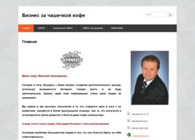 synas-info.com