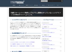 synck.com