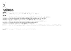 syncquick.com