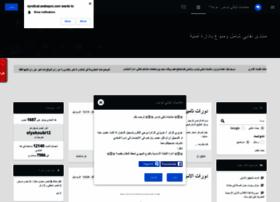 syndicat.arabepro.com