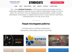syndicate.com.ua