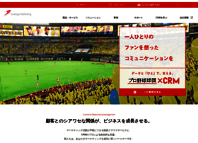 synergy-marketing.co.jp