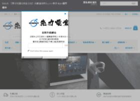 synerjy.com.hk