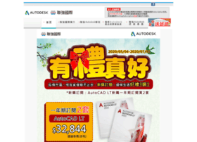 synnex-autodesk.com