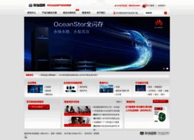 synnex-huawei.com