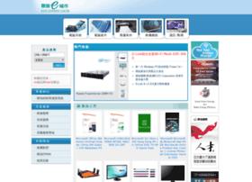 synnex.com.hk
