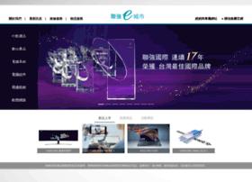 synnex.com.tw
