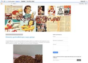 syntagesapospiti.blogspot.com