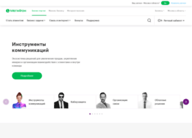 synterra.ru