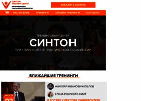 syntone.ru