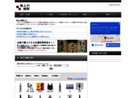 syo-cyu.com