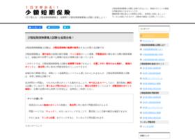 syogaku.seihonet.com