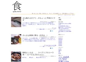 syoku-mirror.info
