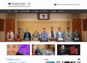 syokyo.net