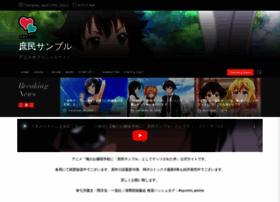 syominsample-anime.jp