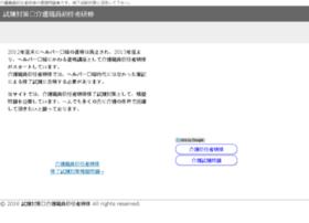 syoninsya.nobody.jp