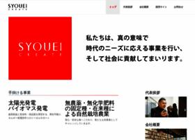 syouei.net