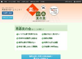syougo.jp