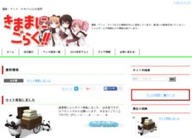 syoukai.manga777.com