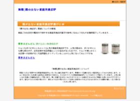 syoukyakuro.yasune.org
