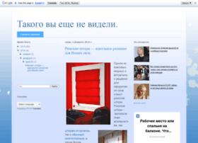 syper-dizain.blogspot.ru