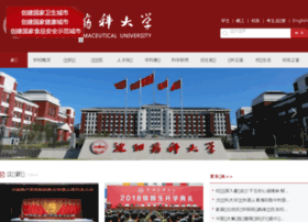 syphu.edu.cn