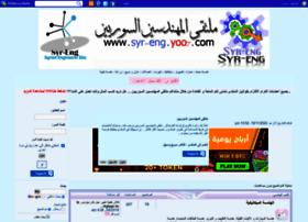 syr-eng.arabepro.com