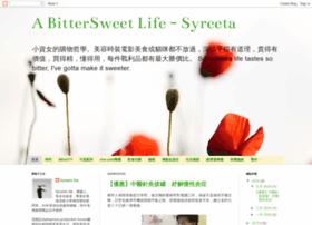 syreetasik.com