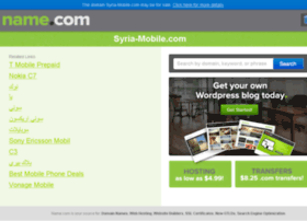 syria-mobile.com