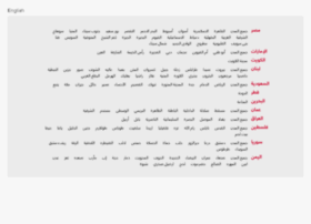 syria.waseet.net