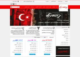 syria2u.com