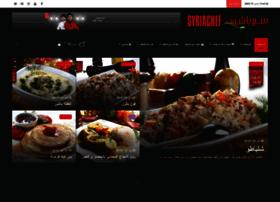 syriachef.com